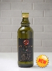 Bottiglia olio extravergine di oliva filtrato da 1000 ml